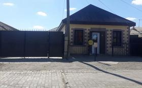 3-комнатный дом, 90 м², 4 сот., Махамбета 55 за 35 млн 〒 в Атырау