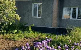 5-комнатный дом, 83.3 м², 9.3 сот., 91А квартал 16 за 8 млн 〒 в Темиртау