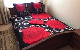2-комнатная квартира, 44 м², 3/4 этаж, Панфилова 37 — Токмакская за 20.3 млн 〒 в Алматы, Алмалинский р-н