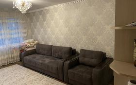 2-комнатная квартира, 43.6 м², 2/4 этаж, Бокина за 17 млн 〒 в Талгаре
