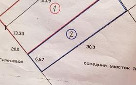 Дача с участком в 2 сот., Сиреневая улица за 200 000 〒 в Павлодаре