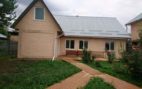 7-комнатный дом, 268 м², 6 сот., Бирлик за 35 млн 〒 в Кыргауылдах