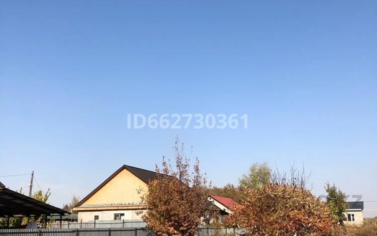 Участок 12 соток, Жастар 14 за 13 млн 〒 в Кызылту