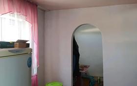 2-комнатный дом, 60 м², 6 сот., 7 улица 37 за 4.9 млн 〒 в Талдыкоргане