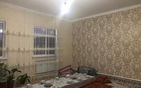 5-комнатный дом, 200 м², 9 сот., Мкр Балауса 24 за 28 млн 〒 в Атырау