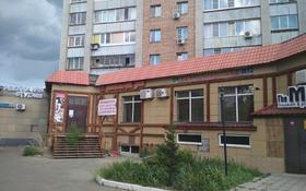 Здание, Карбышева 22 площадью 410 м² за 2 500 〒 в Усть-Каменогорске