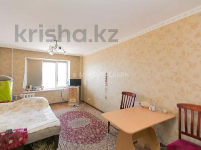 1-комнатная квартира, 27 м², 5/9 этаж, Беимбета Майлина 31 за 8.8 млн 〒 в Нур-Султане (Астана) — фото 14