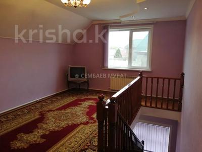 6-комнатный дом, 181 м², 5 сот., мкр Алгабас за 38 млн 〒 в Алматы, Алатауский р-н — фото 28