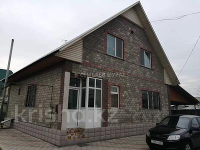 6-комнатный дом, 181 м², 5 сот., мкр Алгабас за 38 млн 〒 в Алматы, Алатауский р-н — фото 4