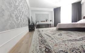 3-комнатная квартира, 108.6 м², 9/12 этаж, Рыскулбекова 28/2 за 49 млн 〒 в Алматы, Бостандыкский р-н