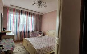 2-комнатная квартира, 62 м², 5/5 этаж, Кулагер за 26 млн 〒 в Алматы, Жетысуский р-н