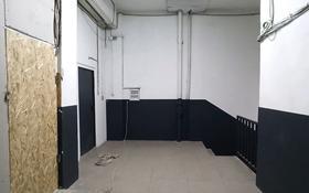 Склад бытовой , проспект Сакена Сейфуллина — Жумабаева за 250 000 〒 в Алматы, Турксибский р-н