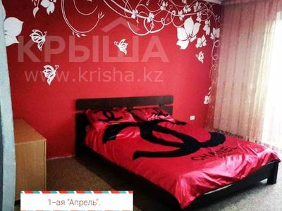 1-комнатная квартира, 33 м², 3/10 этаж посуточно, Оборонная 55 за 5 000 〒 в Семее — фото 2