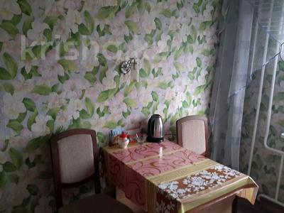 1-комнатная квартира, 33 м², 3/10 этаж посуточно, Оборонная 55 за 5 000 〒 в Семее — фото 7