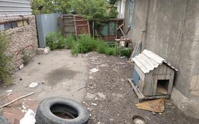 Участок 7.01 сотка, Туркебаева 210 за 23.5 млн 〒 в Алматы, Алмалинский р-н