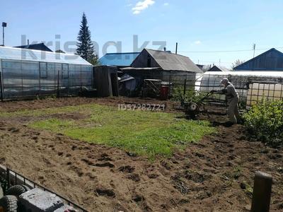 4-комнатный дом, 92 м², 6 сот., Совхозная 3 за 10 млн 〒 в Темиртау — фото 6