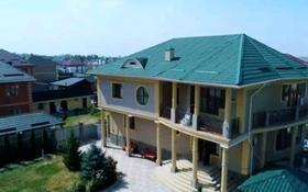 7-комнатный дом, 426 м², 9 сот., Егемен 12 за 200 млн 〒 в Кыргауылдах