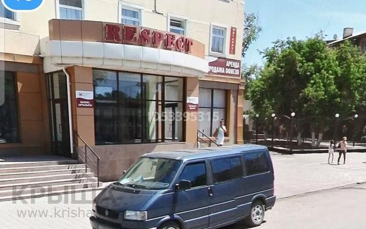 Офис площадью 350 м², Ержанова 18 за 44 млн 〒 в Караганде, Казыбек би р-н