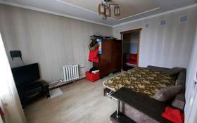 1-комнатная квартира, 36 м², 5/5 этаж, Самал за 7.3 млн 〒 в Талдыкоргане