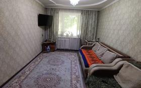2-комнатная квартира, 45 м², 1/5 этаж, Мкр Акбулак за 10 млн 〒 в Таразе
