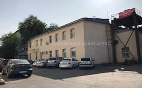 Промбаза 33 сотки, Райымбека 212а — Розыбакиева за 600 000 〒 в Алматы, Алмалинский р-н