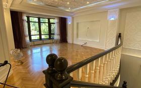 8-комнатная квартира, 380 м², 1/3 этаж, Керей-Жәнібек хандар 29 за 170 млн 〒 в Алматы