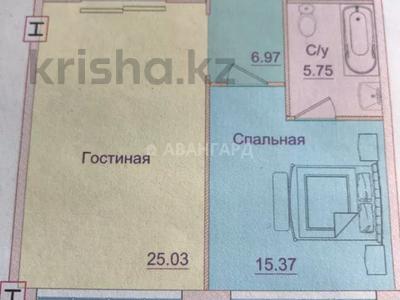 2-комнатная квартира, 66 м², 3/4 этаж, мкр Юбилейный, Омаровой 29 за 29 млн 〒 в Алматы, Медеуский р-н — фото 2
