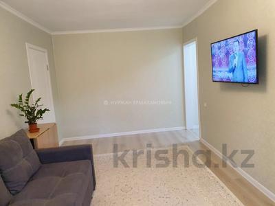 2-комнатная квартира, 44 м², 4/5 этаж, Наурызбай Батыра 49 — Айтеке Би за 20.5 млн 〒 в Алматы, Алмалинский р-н — фото 2