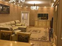 3-комнатная квартира, 150 м², 9/10 этаж на длительный срок, улица Динмухамеда Кунаева 29 за 350 000 〒 в Нур-Султане (Астане)