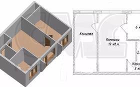 Офис площадью 44 м², Бухар Жырау 54а за 18 млн 〒 в Караганде, Казыбек би р-н