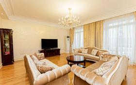 6-комнатная квартира, 273 м², 6/7 этаж, Туркестан за 139 млн 〒 в Нур-Султане (Астана), Есильский р-н