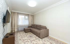 1-комнатная квартира, 39.5 м², 8/9 этаж, проспект Улы Дала 38 за 15.3 млн 〒 в Нур-Султане (Астана), Есиль р-н