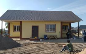 4-комнатный дом, 72 м², 5.2 сот., Айжарық за 15 млн 〒 в Туздыбастау (Калинино)