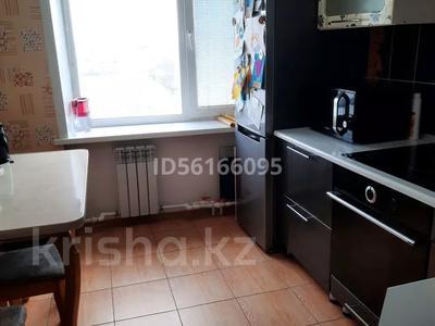 3-комнатная квартира, 59 м², 5/5 этаж, улица Янко 79 — Габдуллина за 14.3 млн 〒 в Кокшетау