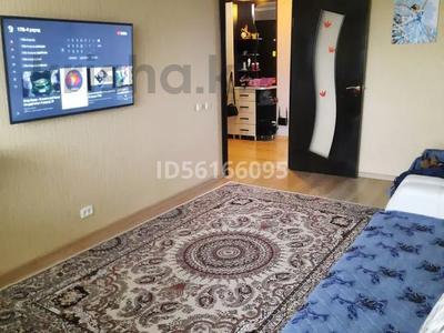 3-комнатная квартира, 59 м², 5/5 этаж, улица Янко 79 — Габдуллина за 14.3 млн 〒 в Кокшетау — фото 8