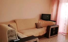 1-комнатная квартира, 32 м², 2/4 этаж по часам, Аль-фараби 96 — Чехова за 1 000 〒 в Костанае