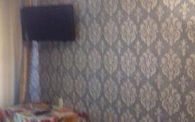 1-комнатная квартира, 33 м², 1/5 этаж посуточно, мкр Айнабулак-3 94 за 6 000 〒 в Алматы, Жетысуский р-н