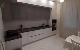 3-комнатная квартира, 92 м², 7 этаж помесячно, Туран 37/17 за 220 000 〒 в Нур-Султане (Астана), Есиль р-н