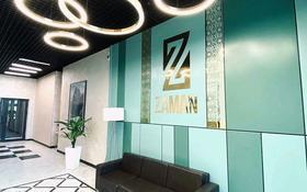 2-комнатная квартира, 68 м², 3/9 этаж посуточно, проспект Исатая Тайманова 48 за 20 000 〒 в Атырау