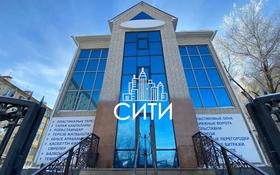 Здание, площадью 986 м², Жубановых 247 за 175 млн 〒 в Актобе