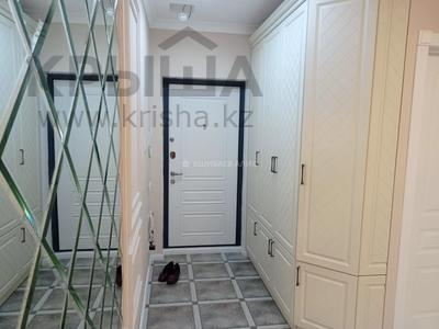 2-комнатная квартира, 72.7 м², 11/18 этаж, Брусиловского за 36.5 млн 〒 в Алматы, Алмалинский р-н