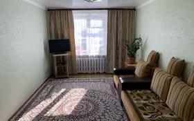4-комнатная квартира, 82.5 м², 1/3 этаж, Набережная 1а за ~ 19.5 млн 〒 в Костанае