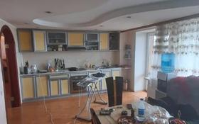 3-комнатная квартира, 140 м², 6/9 этаж, Муканова 1/6 за 29.9 млн 〒 в Караганде, Казыбек би р-н