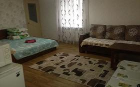 1-комнатная квартира, 32 м², 3/4 этаж по часам, Гоголя 78 — Байтурсынова за 1 000 〒 в Костанае