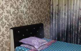 4-комнатная квартира, 70 м², 4/5 этаж посуточно, Мкр Самал 42 — Командировачные документы за 12 000 〒 в Талдыкоргане
