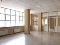 Помещение площадью 263 м²