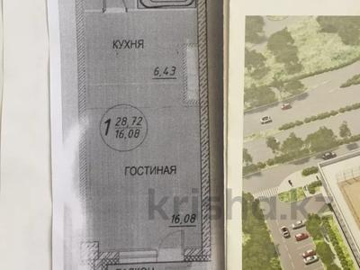 1-комнатная квартира, 28.32 м², 17/22 этаж, Е10 — Айтматова-Орынбор за ~ 8.2 млн 〒 в Нур-Султане (Астана), Есильский р-н — фото 2