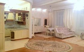 4-комнатная квартира, 150 м², 5/7 этаж поквартально, Омаровой 37 за 475 000 〒 в Алматы, Медеуский р-н