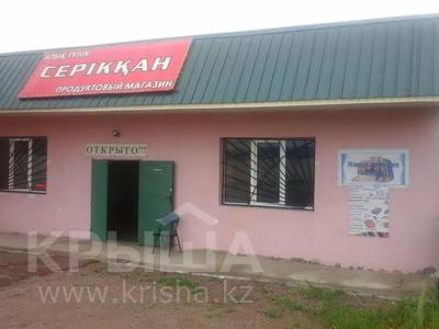 Магазин площадью 100 м², Закарпатская 148 за 150 000 〒 в Алматы, Турксибский р-н