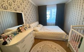 2-комнатная квартира, 46.4 м², 2/3 этаж, 18 мкр 13А за 8.5 млн 〒 в Капчагае